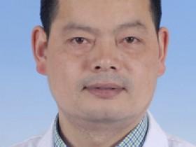 浙江省肿瘤医院中医科潘红斌-专业代挂预约潘红斌专家号