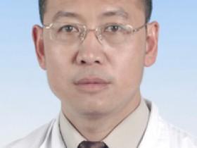 浙江省肿瘤医院泌尿外科王华-专业代挂王华专家号